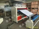 常州厂家全自动超声波沙发套复合压花机,无线缝合机