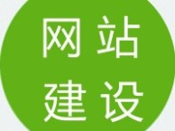 太原网站建设专业公司十多年建站推广运营经验