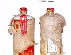 回收库存老酒成箱老酒,回收30年前老茅台沧州