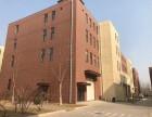 联东中关村园区 可生产制造 手续齐全 已有120+企业入驻