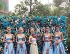 专业提供外籍模特 国内模特 国内礼仪 乐队 舞蹈