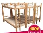 午托床小学生午睡床双层上下铺实木床桌子厂家批发