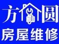 泰安岱岳君苑 旧房翻新 家庭装修的首选