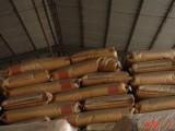 棕榈酸 1699 椰树棕榈酸 马来油脂