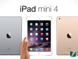 鄭州買ipad mini4分期付款需要首付多少地址在哪