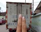 江铃顺达厢式货车