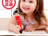 小星星点读笔K8套装早教机学习机点读机婴幼儿童玩具1-3-6岁批