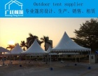 尖顶篷房,欧式篷房,二手篷房,铝合金篷房,篷房厂家