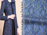 厂家直销较新款三合一金线彩线蕾丝复合面料 欧美女装风衣布料