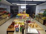 百铺帮 学院繁华地段万和瑞景南门口鲜果超市急转