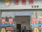 (个人非中介)客村丽影广场学校附近快餐店转让J