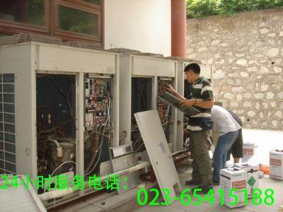 重庆空调维修 空调维修/移机加氟/清洗加管 中央空调售后电话