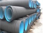 土工材料网--专业的土工材料生产厂家