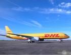 杭州国际快递公司DHL联邦 UPS TNT EMS快递35折