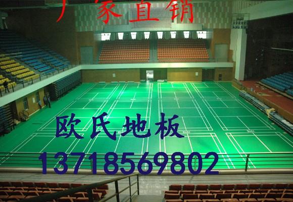 丽江花坪舞台地胶兵乓球羽毛球运动地胶 耐磨性超强地胶舞蹈地胶
