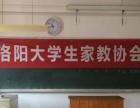 暑假河科大优秀大学生上门辅导一对一