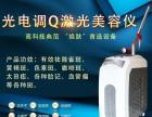 美国祛斑仪器厂家直销 美国祛斑仪器价格表