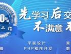 哈尔滨尚品伟业培训中心 东三省较专业的设计培训机构
