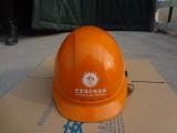 盔式玻璃钢安全帽 冀航厂家供应 可印字防撞击安全帽
