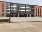 上海金桥学院2.5加4高本贯通