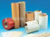 PE膠袋環保膠袋0.02-0.2MM液晶電視專用膠袋