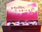厂家直销量大从优黑龙江特产优质纯野生蓝莓果酱送礼首选