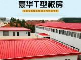 钢结构工程-活动板房-集装箱活动房-广西大型生产加工厂家