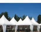 哈尔滨庆典篷房、欧式篷房、展览篷房-高山