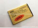 原装正品 黑莓高容量黄金9900手机内置电池 2430毫安