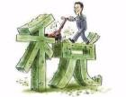 广州代办食品经营许可证 公司注册 公司变更 工商年检