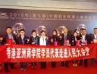 深圳在职职业经理人在什么时候报读在职MBA收获会更大?