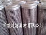 BA203926纺织机过滤器滤芯