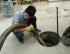 顺德陈村下水道疏通马桶 市政管道清淤 抽污水