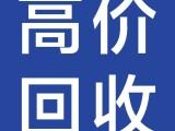 武汉高价电脑回收,网吧电脑,游戏电脑,电脑配件,笔记本