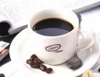 上岛咖啡价格表