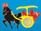 武汉托运公司到全国各地物流/搬家/行李托运/电动车摩托车托运
