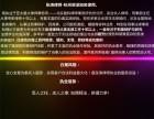 浙江上海刑事律师费用法律咨询联系方式