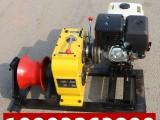 汽油机绞磨机3T5T8T 高速机动绞磨机 电缆牵引机