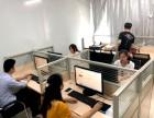 惠州惠城区水口哪里有平面设计培训广告设计培训班