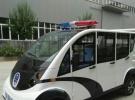 二手观光车,老爷车,,巡逻车,校车出售10000元