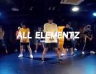 AE街舞 CCTV3舞蹈世界天津受邀舞团 街舞爵士舞课程