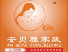 想法+行动 成功,高薪母婴行业诚邀您的加入!