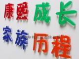 上海亚克力字雕刻水晶字公司形象墙招牌不锈钢字迷你字定制