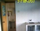 新添寨菜场附近 2室90平米中等装修 押一付三1400一个月