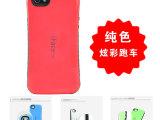 厂价直销 iphone5s纯色炫彩跑车手机壳 苹果5代炫酷纯色保