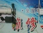 专业从事家用净水器,安装,维修以及大型净水过滤系统