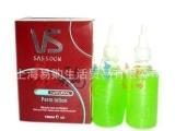 VS沙宣 防损活力健康低温 生化烫/沙宣烫发水/冷烫精 120M