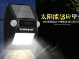 颖朗太阳能灯路灯家用人体感应灯户外壁灯花园过道室外照明路灯