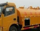 湘潭下水道疏通清洗 、专注市政管道、专业化粪池清理