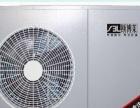 康麦德斯博莱空气能加盟 投资金额 1-5万元